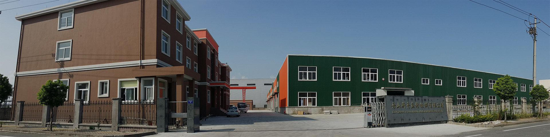 Zhoushan Xinzhou Fishmeal Machinery Co., Ltd.